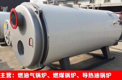 1吨、2吨、4吨、6吨燃气锅炉价格和技术参数