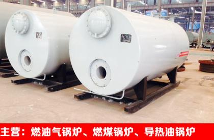 甲醇锅炉_价格,多少钱,批发价格表 厂家订制 2吨甲醇锅炉生产厂家
