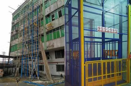 简易链条式升降货梯 液压简易货梯载货电梯 运货升降机
