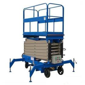 高空作业车 可移动式升降机 价格 厂家直销 实力见证 好口碑