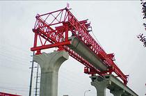 10-900吨架桥机价格 路桥起重机生产厂家 规格全