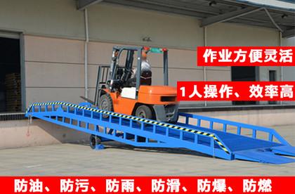 登车桥 固定式登车桥 移动液压式登车桥