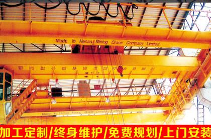 QD型通用桥式起重机 双梁行车 行吊 厂家直销 现货供应