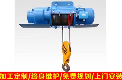 冶金型电动葫芦厂家 HY型冶金电动葫芦多少钱 价格合理 欢迎来电