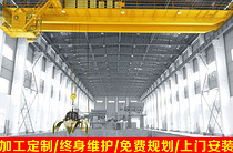 QZ型5~20吨抓斗桥式起重机 加工定制行车、抓斗双梁行吊