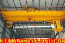 QD5吨10吨、20/5吨 32吨 50吨吊钩桥式起重机 吊钩行车