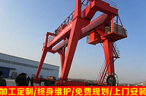 A型吊钩门式起重机价格 吊钩龙门吊 A型龙门吊生产厂家