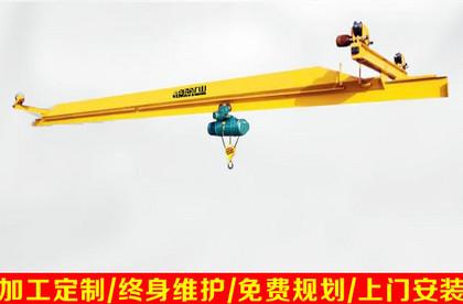 悬挂式起重机价格 LX型电动单梁悬挂起重机 运行维护成本低