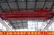 防爆起重机 QB型防爆桥式起重机 双梁防爆行车 防爆行吊生产厂家