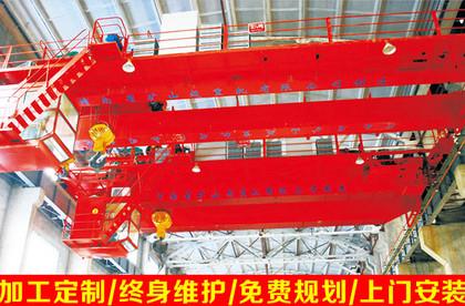 铸造起重机厂家 冶金行车吊 QDY型5~74吨吊钩式铸造起重机 冶金吊