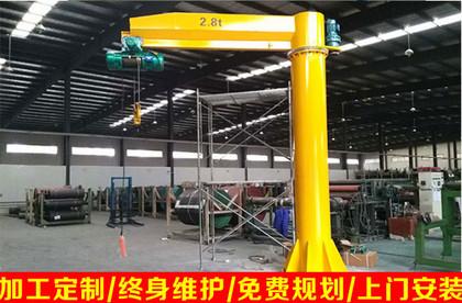 悬臂式起重机 BZD悬臂吊 移动式旋臂吊 双臂吊 双旋臂吊