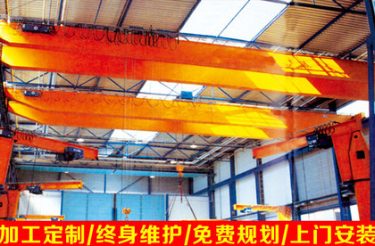 LH型电动葫芦桥式起重机 电动葫芦双梁起重机