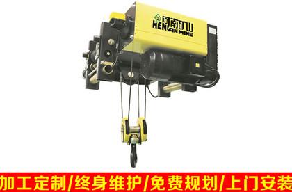 电动葫芦价格 河南矿山 新型钢丝绳电动葫芦 铝合金减速器壳体 厂家直销
