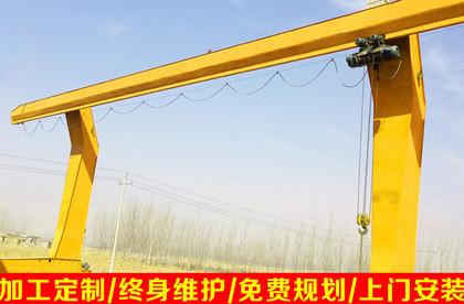 L型葫芦门式起重机 L型龙门吊生产厂家 港口码头用门式起重机 价格合理