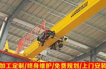 LB型防爆电动单梁起重机 防爆行车行吊 悬挂起重机