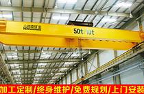 5吨 10吨 20吨 30吨到500吨的新型双梁起重机