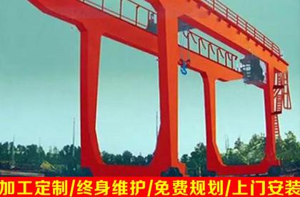 U型10-50/10吨双梁吊钩门式起重机 U型龙门吊 过载能力强 生产厂家 价格