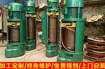 河南矿山CD型 MD型 环链电动葫芦价格 防爆电动葫芦生产厂家