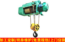 HC型电动葫芦 大起重量.高工作级别的钢丝绳电动葫芦