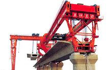 150吨 200吨 300吨 900吨架桥机 路桥起重机 规格全 可定制