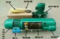 多规格CD型 MD型 环链电动葫芦 防爆电动葫芦 价格 图片