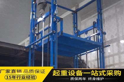 厂家直销 双缸货梯 定制导轨固定式升降平台 简易导轨式厂房货梯