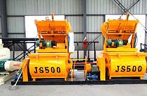 JS500混凝土搅拌机,双卧轴强制式搅拌机生产厂家