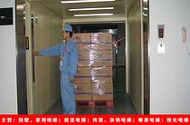 河南载货电梯生产厂家,工业园区、商场超市、宾馆酒店载货电梯价格