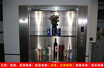 传菜电梯 传菜梯、食品梯、食梯、餐梯 多用杂物电梯