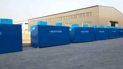 地埋式一体化污水处理设备,性能稳定,维护方便