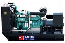 厂家直销玉柴柴油发电机组体积小性能可靠功率齐全全球联保