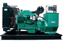 康明斯系列柴油发电机组价格全自动运行厂家直销