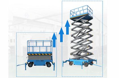 厂家现货剪叉式升降平台 电动液压升降平台8米移动剪叉升降机
