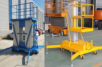 双柱10米铝合金高空作业检修平台电动升降台移动式液压升降机