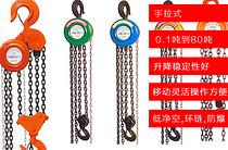 环链电动葫芦 防爆电动葫芦生产厂家
