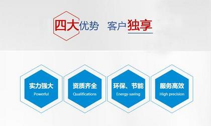 制冷设备批发 制冷设备价格 制冷设备公司