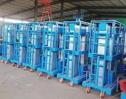 单双柱 铝合金升降机 移动式升降机4/6/8/10/12/14米多少钱 厂家直销