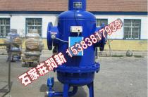 可拆卸综合水处理器