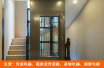 别墅梯多少钱,别墅电梯生产厂家 家用电梯厂家